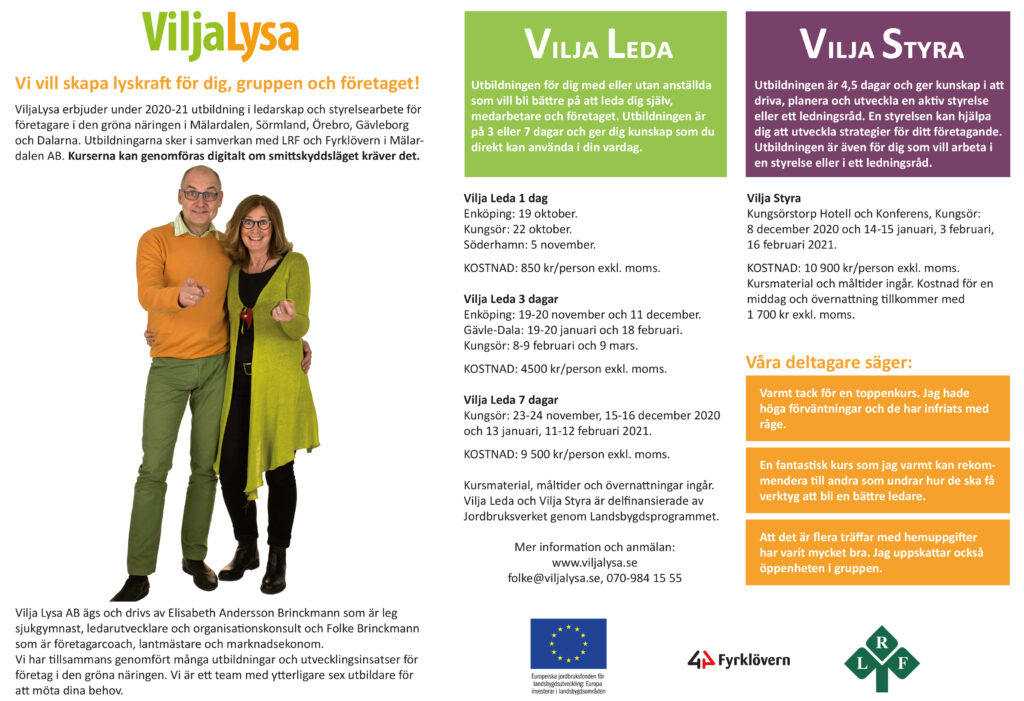 ViljaLysa